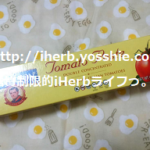 iHerbトマトペースト