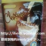 チョコライトプロテイン バナナ