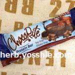 チョコライトバー チョコレートファッジ