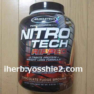 NITROTECH RIPPED ダイエットプロテイン