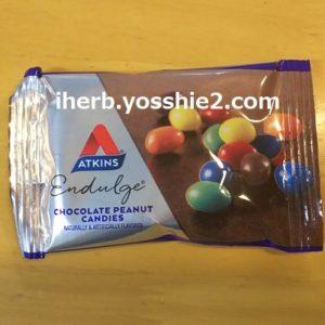 エンダルジ チョコレートピーナッツキャンディ