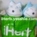 iHerbで現在実施中のセールを見逃さずにクーポン使ってお買い物♪
