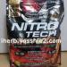 Muscletech Nitro Tech 100%ホエイプロテイン ダブルリッチチョコレート味
