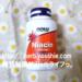 Now Foods ナイアシン 500 mg
